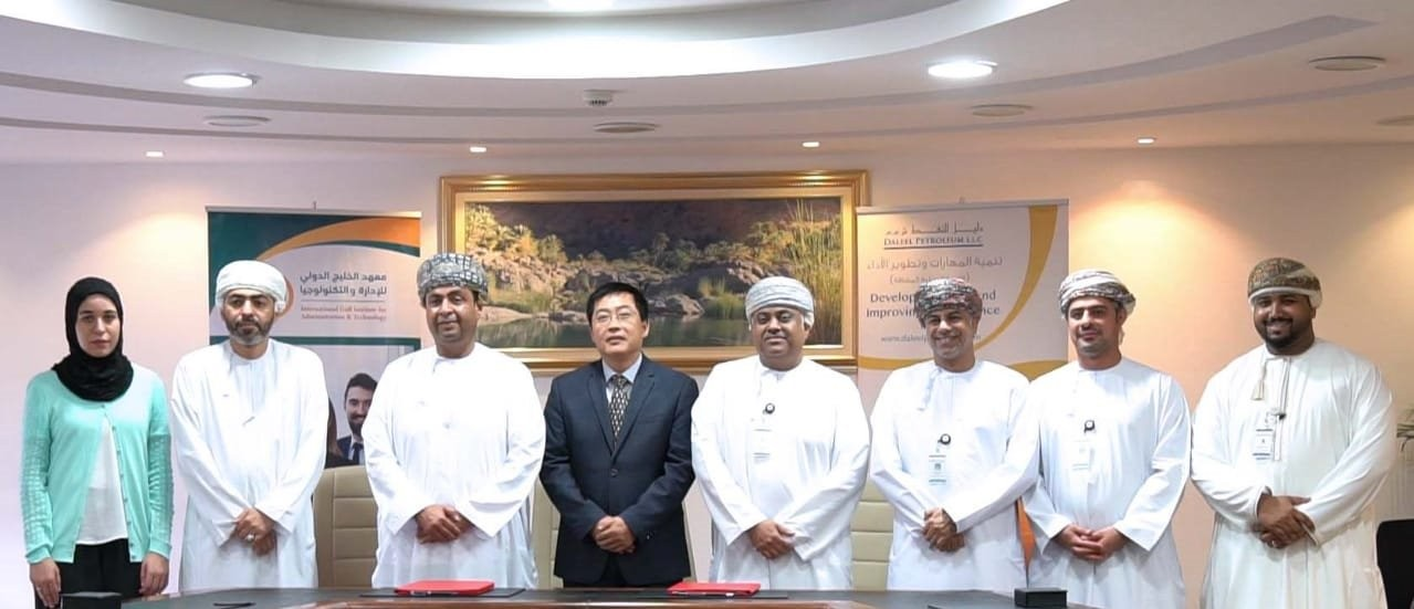 Daleel Petroleum and Gulf Institute sign a TFE Agreement