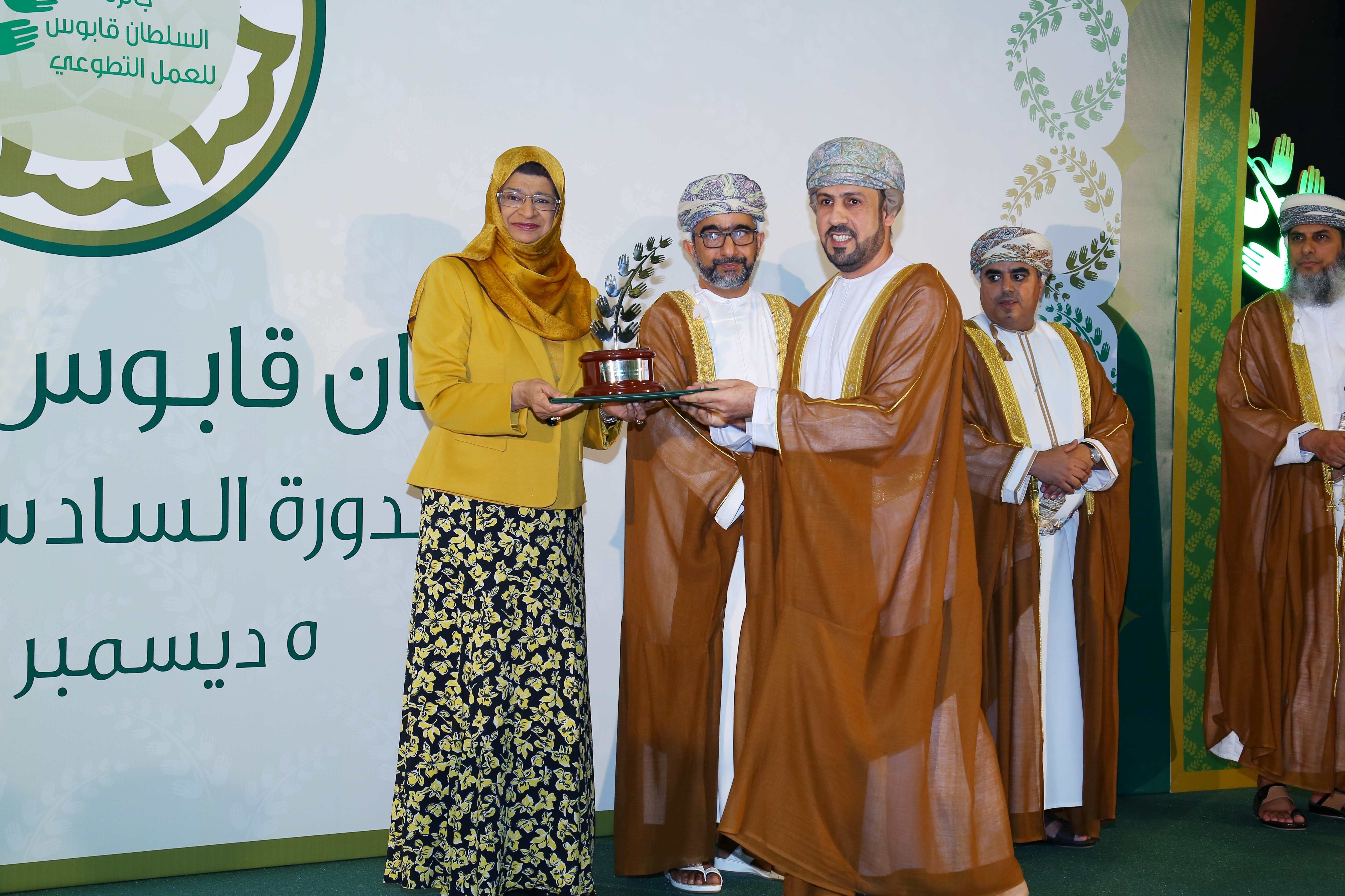 Daleel Petroleum Honoured as a Winner at the Sultan Qaboos Award for Voluntary Work
