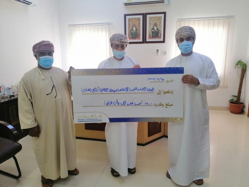 Social Contribution: Ramadhan Charity Campaign