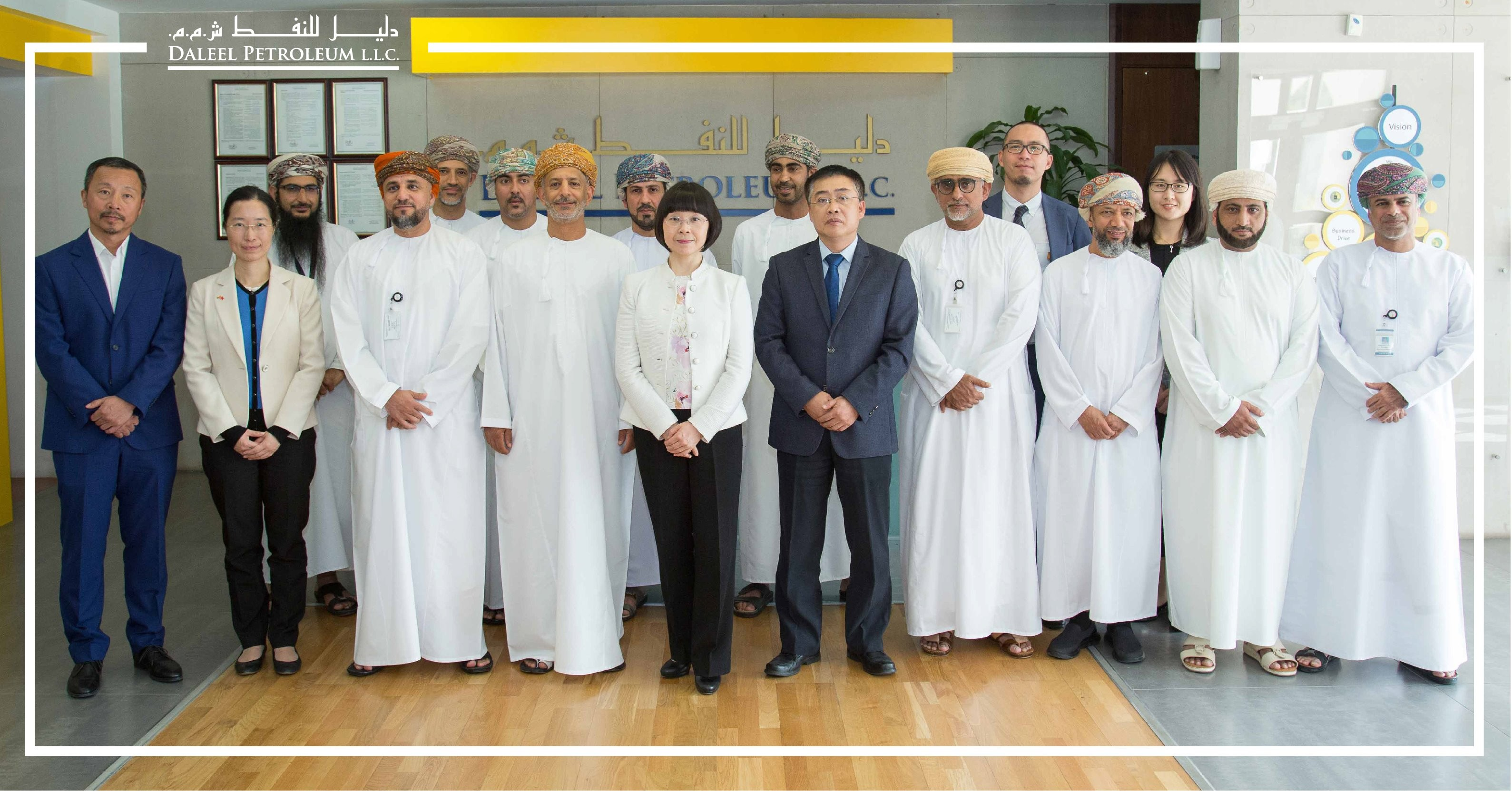 The Ambassador of the People's Republic of China to Oman Visits Daleel